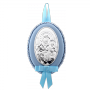 Подарок на крестины для мальчика набор серебряная погремушка и икона Дева Мария , фото 1