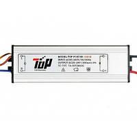 Драйвер светодиода LED 1x50W 20-39V IP67 для прожектора