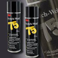 Клей 3М Scоtch-Weld Spray 75. Аэрозольный клей временной фиксации. (500 мл.) 75