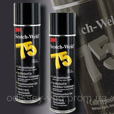 Клей 3М Scоtch-Weld Spray 75. Аэрозольный клей временной фиксации. (500 мл.) 75, фото 1