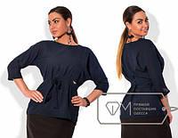 Блузка женская с поясом  (баталы) разные цвета