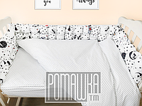 Детская постель и мягкие бортики в кроватку 120х60 см наволочка простынь пододеяльник и защита 3991 Белый
