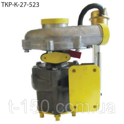 Турбина (турбокомпрессор) ТКР-К-27-523 МАЗ-533742-046, Д-260.5С, Д-560.5Е2-12Е2