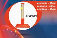 Когтеточка на квадратной подставке с платформой (беж.+черн.) джут (40x35x65) КРД/0009-12