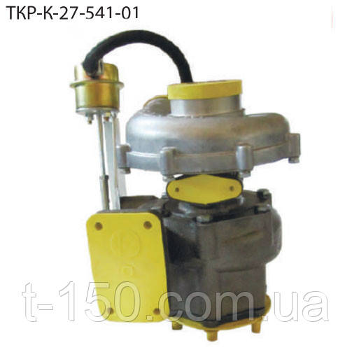 Турбина (турбокомпрессор) ТКР-К-27-541-01 МТЗ, Гомсельмаш, Д-260.4С2