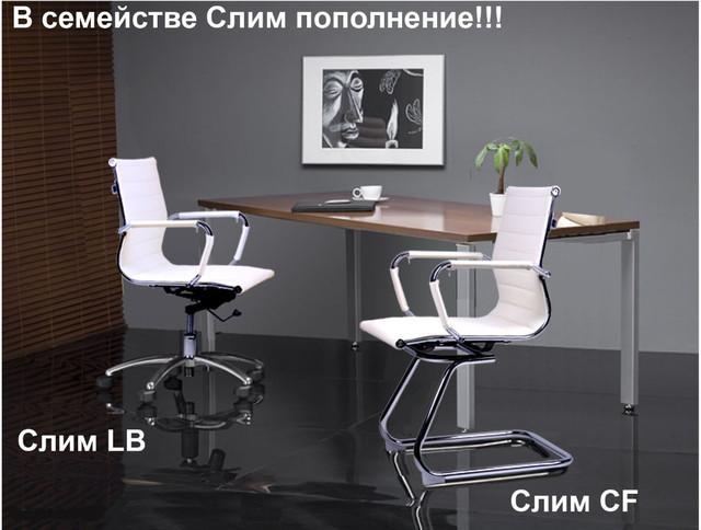 Кресло Слим кожзаменитель PU (chrome soft PU white) в интерьере.