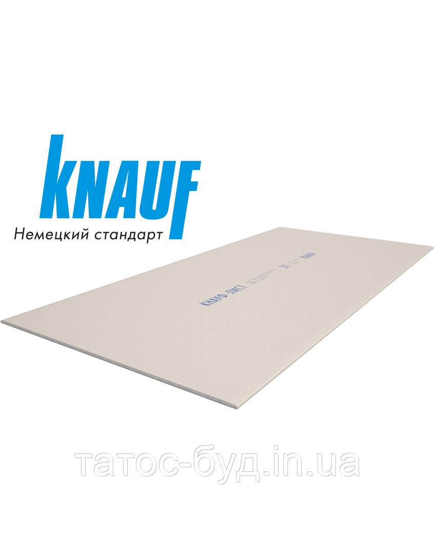 Гипсокартон потолочный Knauf Харьков 9,5х1200х2500мм