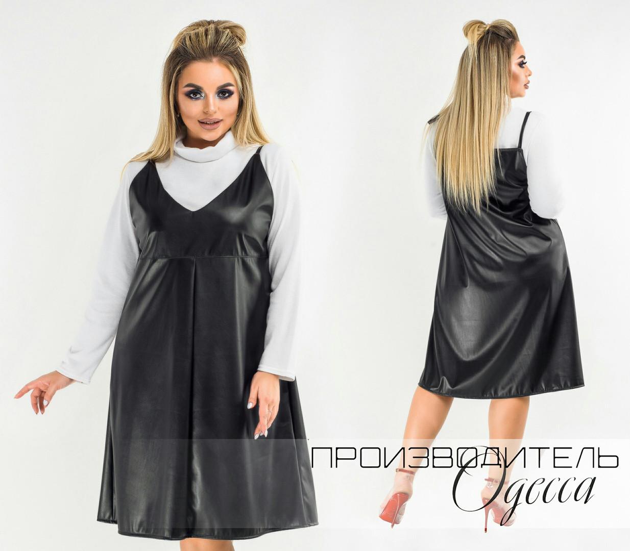61d0531f6beaede Модный сарафан из эко-кожи батал - Интернет-магазин одежды