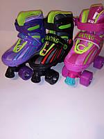 Ролики детские 4 колеса 30-37р цвета черный розовый синий