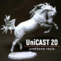 Полиуретан модельный Unicast Уникаст 20 SLOWбелый. 1,8 кг.