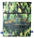 Рюкзак МЕШОК World of Tanks, фото 6