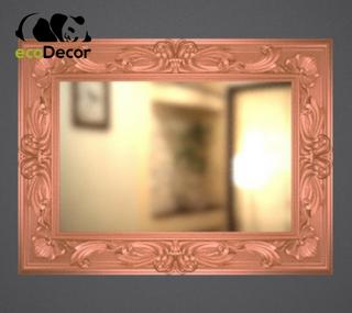 Зеркало настенное Duesseldorf в бронзовой раме