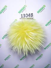 Меховой помпон Енот, Желтый, 21 см, 13048, фото 2