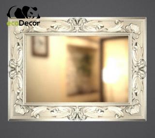 Зеркало настенное Duesseldorf в серебряной раме