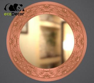 Зеркало настенное Osaka в бронзовой раме