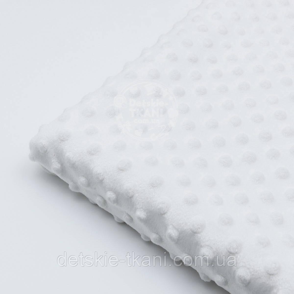 Отрез плюша minky для пледа размером 100*80 см, цвет белый