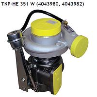 "Турбина (турбокомпрессор) ТКР-HE 351 W  Дв.: Cummins 6ISBE300, КамАЗ ""ЕВРО-3"""