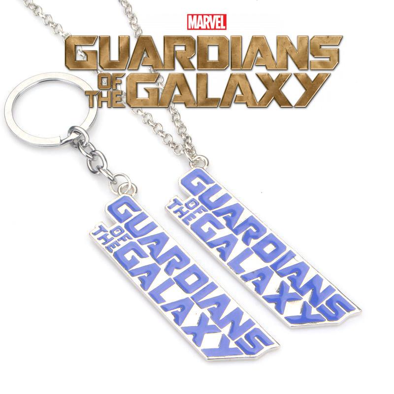 Брелок Стражи Галактики Guardians of the Galaxy