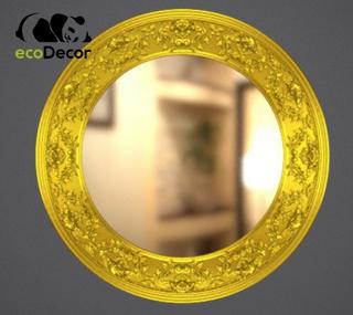 Зеркало настенное Osaka в золотой раме