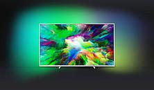 Телевизор Philips 75PUS8303/12 (PPI 2900Гц, 4K Smart Android, Quad Core, P5 Perfect Picture, DVB-С/Т2/S2), фото 3