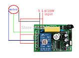 Бездротовий пульт дистанційного керування 220V на 2 реле і 1 пульт, фото 4