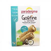 Ролы из гречневой муки с кокосом органические Paradeigma 125г