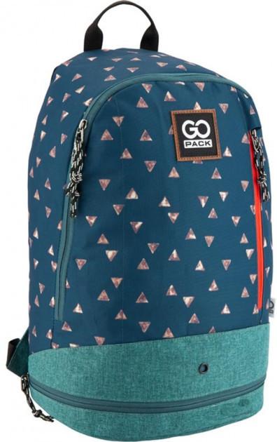 Рюкзак молодежный городской GoPack 123 GO