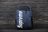 Рюкзак в стиле Supreme Pioneer Original, темно-синй с черным, материал - полиестер. Код товара AA-R0593