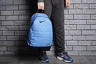 Рюкзак в стиле Nike Air, цвет - голубой, материал - полиестер. Код товара AA-R0496