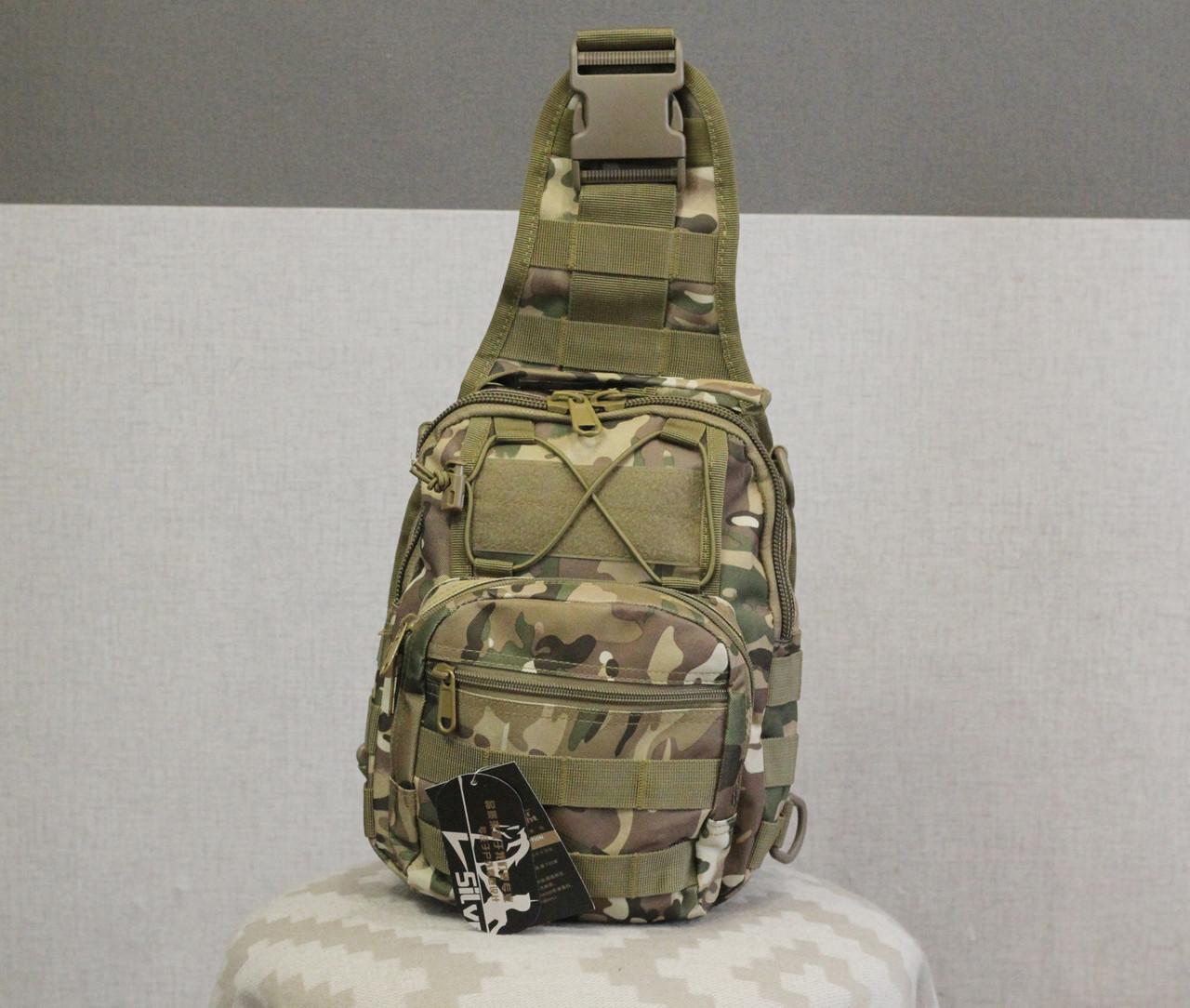Тактический - штурмовой универсальный рюкзак Silver Knight на 9 литров с системой M.O.L.L.E Multicam (098 mul)