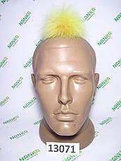 Меховой помпон Енот, Желтый, 10 см, 13071, фото 3