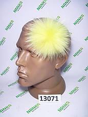 Меховой помпон Енот, Желтый, 10 см, 13071, фото 2