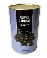 Маслины (Чёрные оливки)TM Del Gusto 4кг
