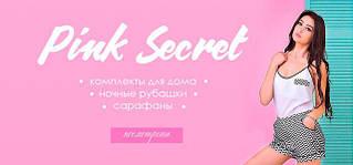 Новинки августа - трусики Donella и домашние комплекты Pink Secret!