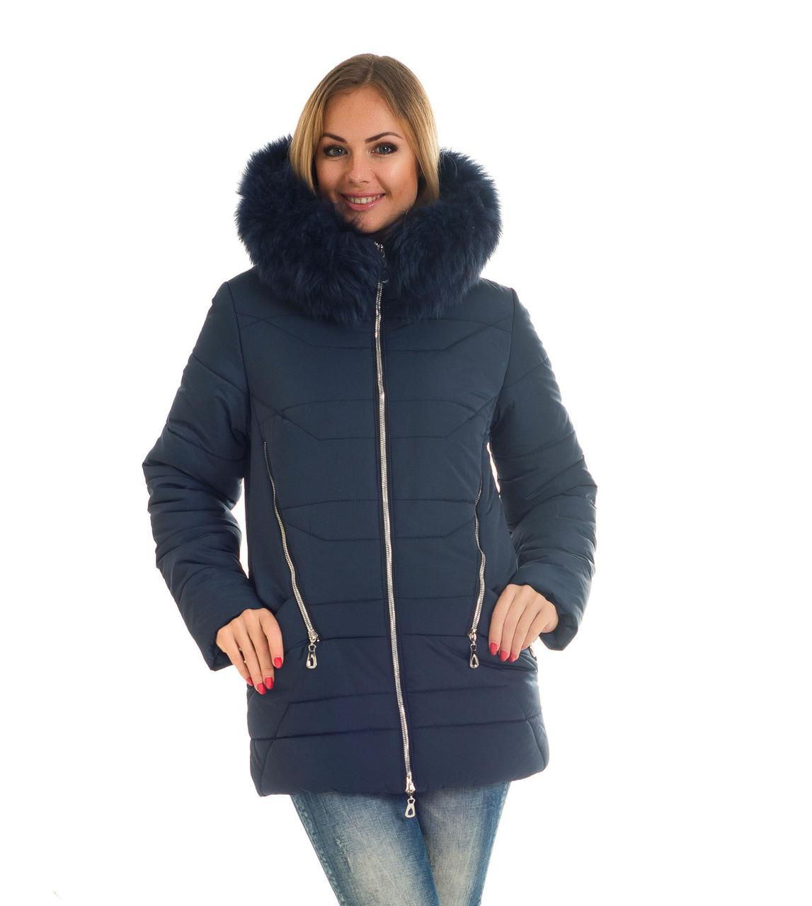 Молодёжная куртка с мехом Харьков