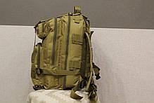 Тактический (городской) рюкзак Oxford 600D с системой M.O.L.L.E coyote (ta25 coyote) , фото 3