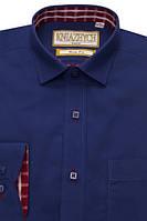 Рубашка для мальчика 544/146-152slim/си в наличии 146-152slim р., также есть: 116-122s,128-134s,134-140slim,140-146slim,146-152slim, Дина_ЦС, фото 1