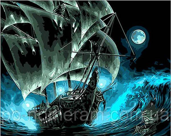 картини з фарбами корабель