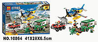 """Конструктор BELA Cities 10864 (Аналог LEGO City 60175) """"Ограбление у горной речки"""", 409 дет"""