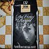 Зерновой кофе Da Vinci Royal cream60%арабика 40% робусти 1кг