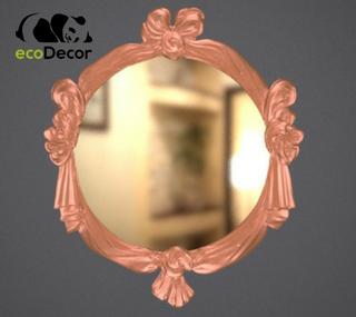 Зеркало настенное Nagoya в бронзовой раме