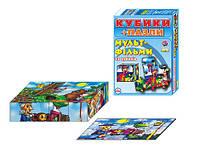 Настольная игра кубики + пазлы мультфильмы