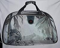 Универсальная дорожная серая сумка 57*36 см