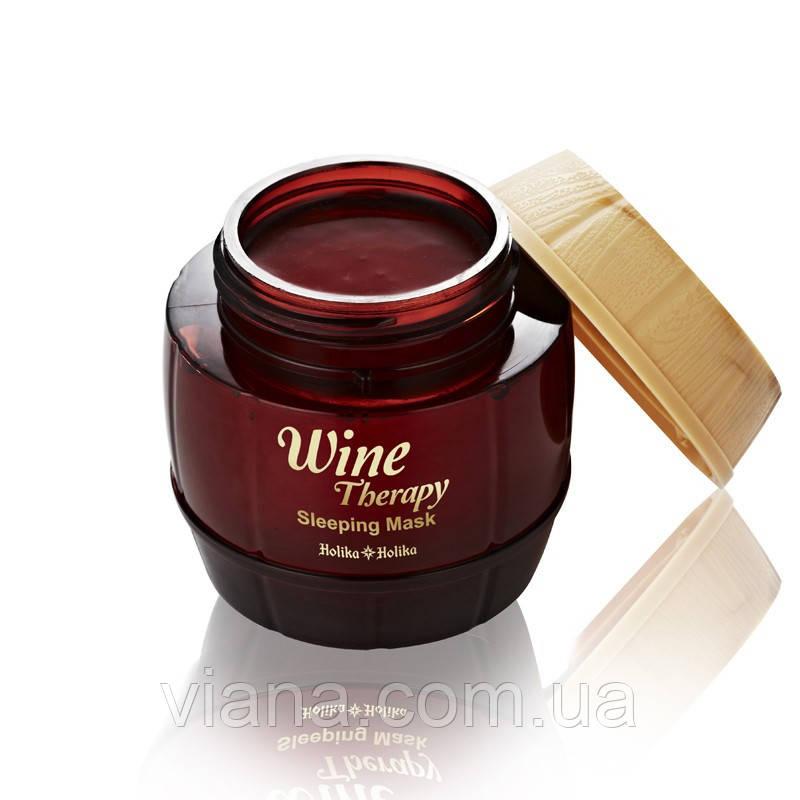 Ночная обновляющая маска с красным вином Holika Holika Wine Therapy Sleeping Mask 120 мл