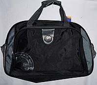 Универсальная дорожная черная сумка 57*36 см