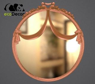Зеркало настенное Pune в бронзовой раме