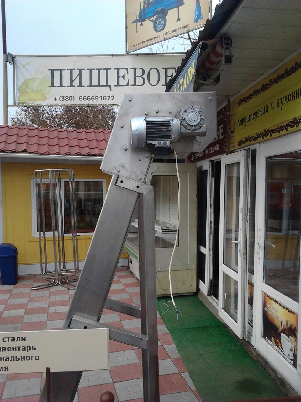 Транспортер гусиная шея почта россии что такое транспортер