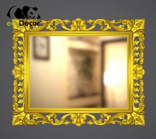 Зеркало настенное Lagos в золотой раме