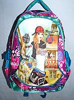 Женский школьный рюкзак Weideli 25*35 см (бирюзовый с розовым)