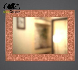 Зеркало настенное Lucknow в бронзовой раме